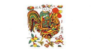 ano-novo-chines-galo-museu-oriente
